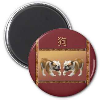 Bulldogs on Asian Design Chinese New Year, Dog Magnet