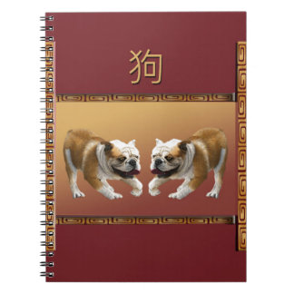 Bulldogs on Asian Design Chinese New Year, Dog Notebook