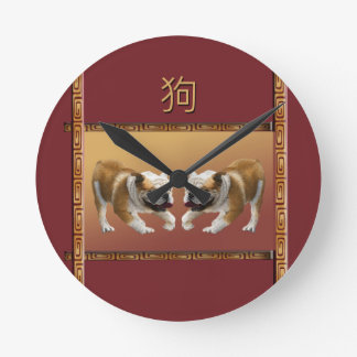 Bulldogs on Asian Design Chinese New Year, Dog Round Clock