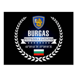 Burgas Postcard