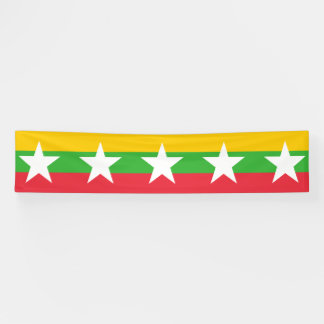 Burma Flag Banner