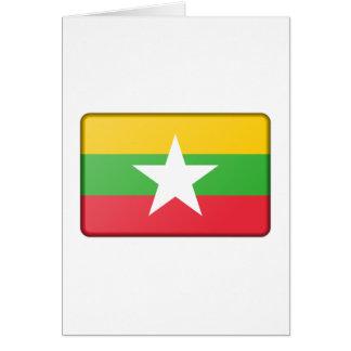 Burma Flag Card