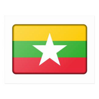 Burma Flag Postcard