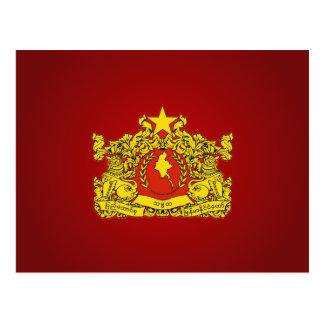 Burmese (Myanma) state seal Postcard