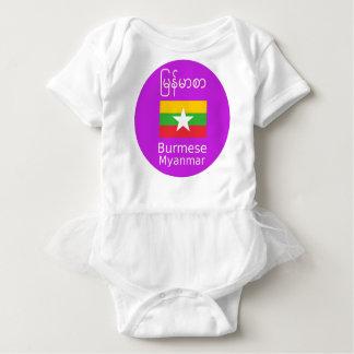 Burmese/Myanmar Language And Flag Design Baby Bodysuit