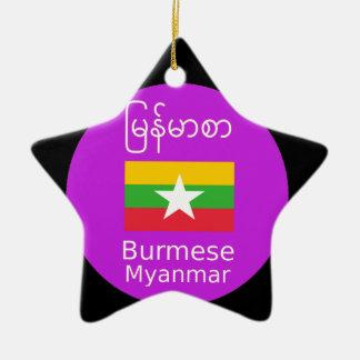 Burmese/Myanmar Language And Flag Design Ceramic Ornament