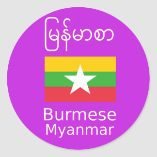 Burmese/Myanmar Language And Flag Design Classic Round Sticker