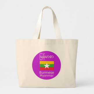 Burmese/Myanmar Language And Flag Design Large Tote Bag
