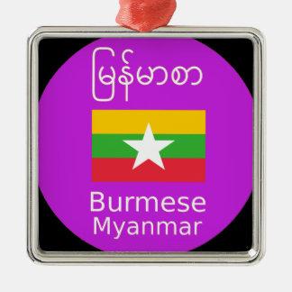 Burmese/Myanmar Language And Flag Design Metal Ornament