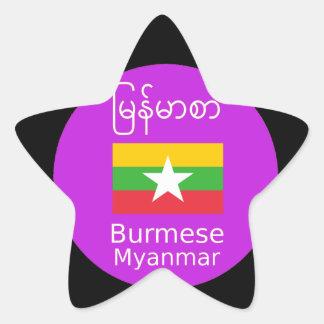 Burmese/Myanmar Language And Flag Design Star Sticker