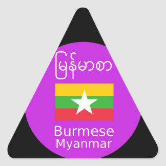 Burmese/Myanmar Language And Flag Design Triangle Sticker