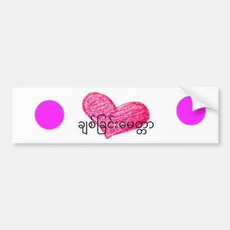 Burmese (Myanmar) Language of Love Design Bumper Sticker