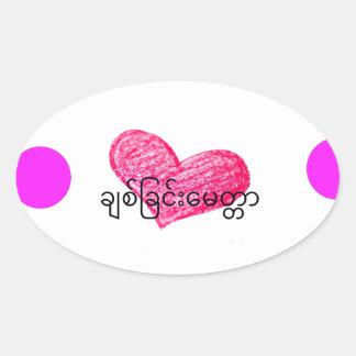 Burmese (Myanmar) Language of Love Design Oval Sticker
