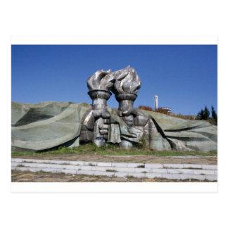Burning torch sculpture Buzludzha monument Postcard