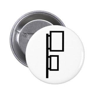Bus station 2 inch round button