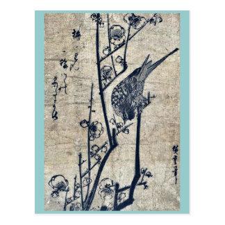 Bush warbler on a plum branch by Ando, Hiroshige Postcard