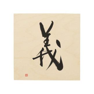Bushido Code 義 Gi Samurai Kanji 'Righteousness' Wood Wall Decor
