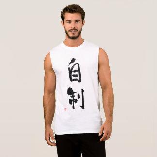 Bushido Code 自制 Jisei Samurai Kanji 'Self-Control' Sleeveless Shirt