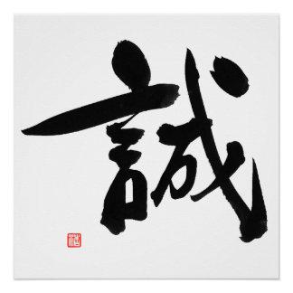 Bushido Code 誠 Makoto Samurai Kanji 'Integrity' Poster