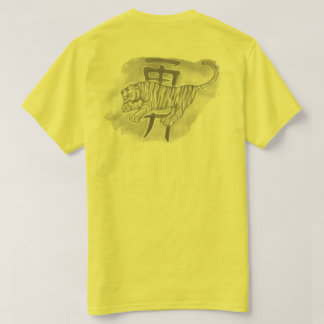 BUSHIDO COURAGE T-Shirt