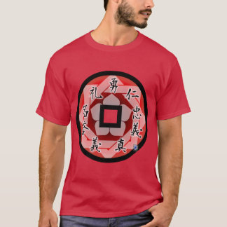Bushido kanji Japanese Chinese martial art shirt
