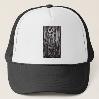 Bushido Moon  by Cartrer L. Shepard Trucker Hat