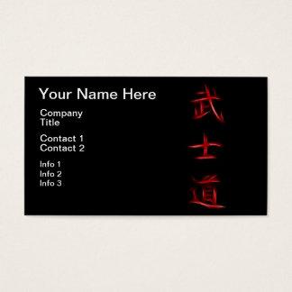 Bushido Samurai Code Japanese Kanji Symbol Business Card