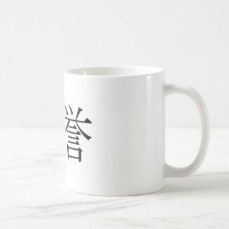 Bushido - Seven Virtues of the Samurai: Honour Classic White Coffee Mug