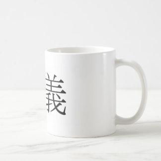 Bushido - Seven Virtues of the Samurai: Loyalty Classic White Coffee Mug