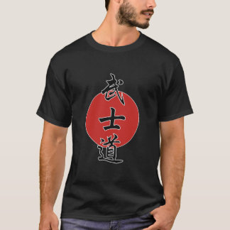 Bushido - Way of the Warrior T-Shirt