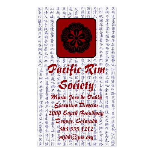 Business Cards Japanese  Flower Clan Kamon