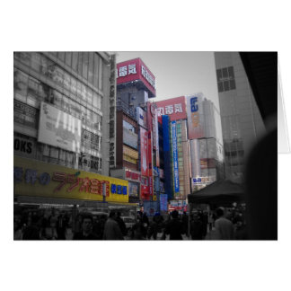 Busy intersection in Tokyo Card