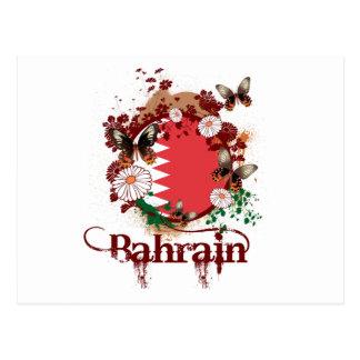 Butterfly Bahrain Postcard