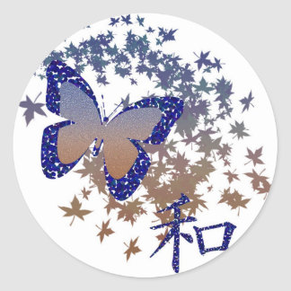 Butterfly Peace Stickers
