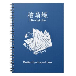Butterfly-shaped fans (Hi-ohgi cho) Notebook