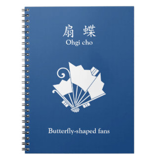 Butterfly-shaped fans (Ogi cho) Notebooks