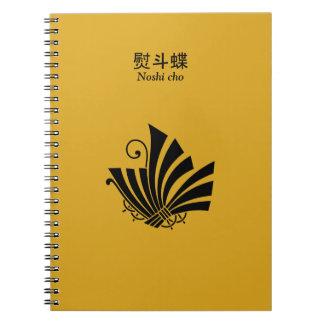 Butterfly-shaped noshi notebook