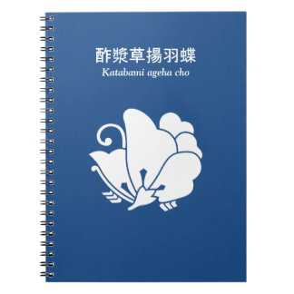 Butterfly-shaped wood sorrel spiral notebook