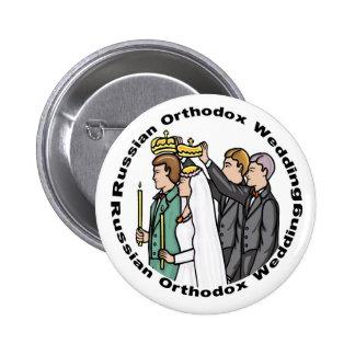 Button: Orthodox Wedding 2 Inch Round Button