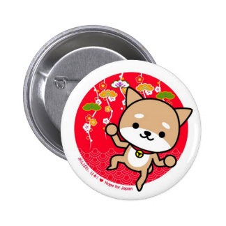 Button - Puppy - Japanese Red