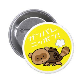 Button - TeaKettle Tanuki - Ganbare Japan Yellow