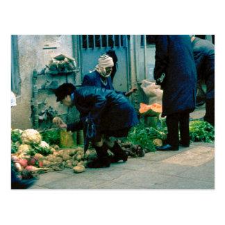 Buying vegetables in Tel Aviv Postcard