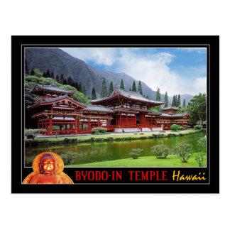 Byodo-In Temple, Oahu, Hawaii Postcard
