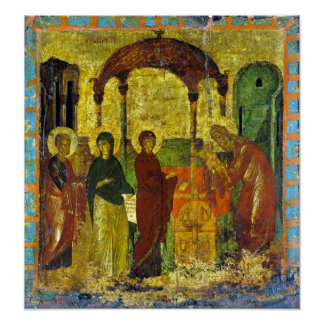 Byzantine The Presentation in the Temple Poster