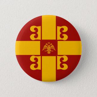Byzantium Button