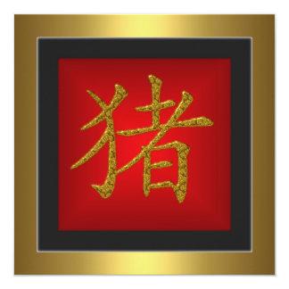 Cadre rouge d'or de symbole chinois de porc carton d'invitation  13,33 cm