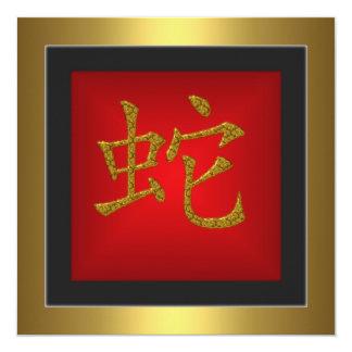Cadre rouge d'or de symbole chinois de serpent carton d'invitation  13,33 cm
