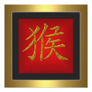 Cadre rouge d'or de symbole chinois de singe carton d'invitation  13,33 cm