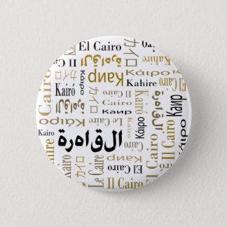 Cairo 2 Inch Round Button