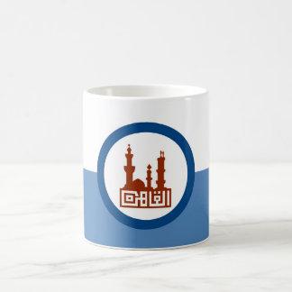 Cairo city flag Egypt symbol Coffee Mug